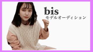 [bis]桃
