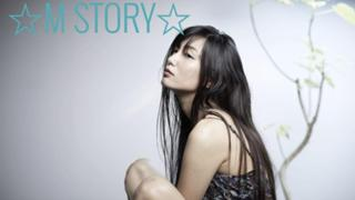 M STORY☆