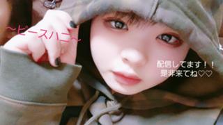 〜ピースハニ〜