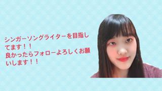 Nanami【目標50万ポイント】