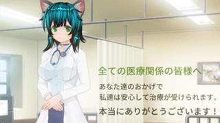 【イベントありがとう!】それいけ!KWCさんの応援部屋