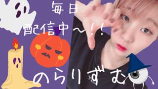 のらりずむ アバできたよ〜!