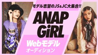 anapweb045