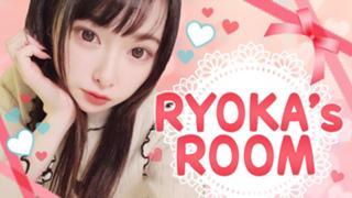 【無料デジタル写真集プレゼント中🎁】RYOKA's ROOM