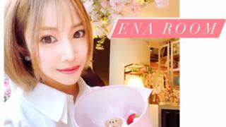 Ena room