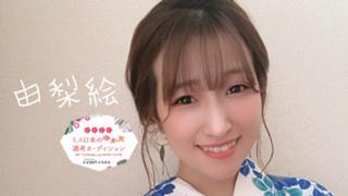 由梨絵@ミス日本のゆかた2020候補生