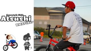 Atsushi BMXrider's Room