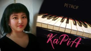 ピアノ練習室 by.KaPiA(カピア)