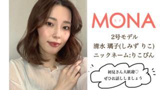 【MONAモデル♡】りこぴんのトマト劇場♡