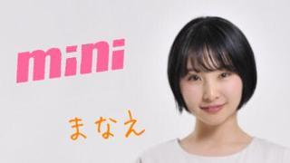 manae room【mini】