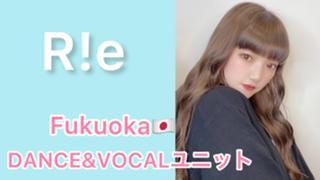R!e【14日からガチイベ!!】