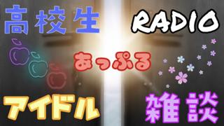 """【休止中】Cafe""""apple tree"""""""