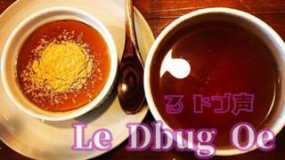 【アバ権感謝( ∩՞ټ՞∩) ンフ~~】口ピソroom