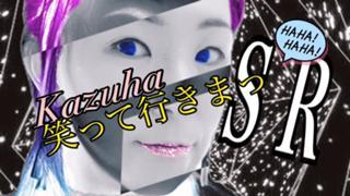 【視聴者倍増イベ】Kazuha 笑って行きまShowroom