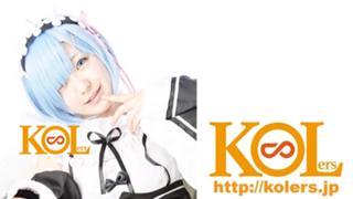 花坂ゆき【KOLers(カラーズ)】Official