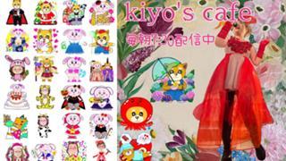 ♬︎ kiyo's cafe ♬アバイベありがとう♡