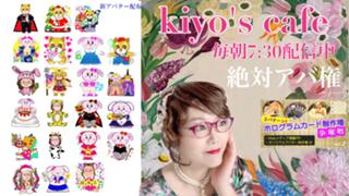 ♬︎ kiyo's cafe ♬