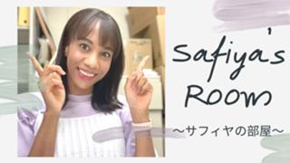 Safiya's Room〜サフィヤの部屋〜