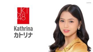 Kathrina/カトリナ(JKT48)