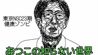 【ガチイベ中】とりかつ屋あつこへ!!いらっしゃ~いroom