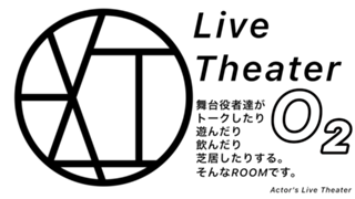 Actor's Live Theater