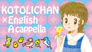 Kotolichan×English
