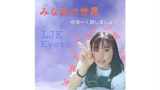 みナイト(4.27からセカイベ)(4月4日から配信再開!)