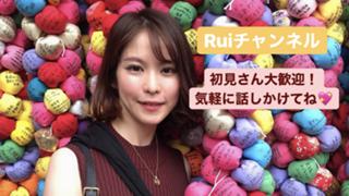 Rui#初見さん大歓迎!美人百花AD