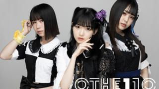 OTHE11O【TIF2021イベ参加中】