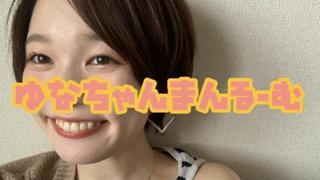【ガチイベ🔥】小森結祐菜 (ゆうな)#ミスサークル2021