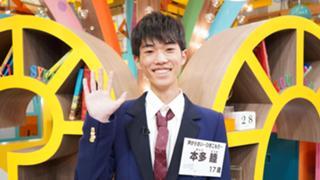 本多睦【青春高校3年C組】