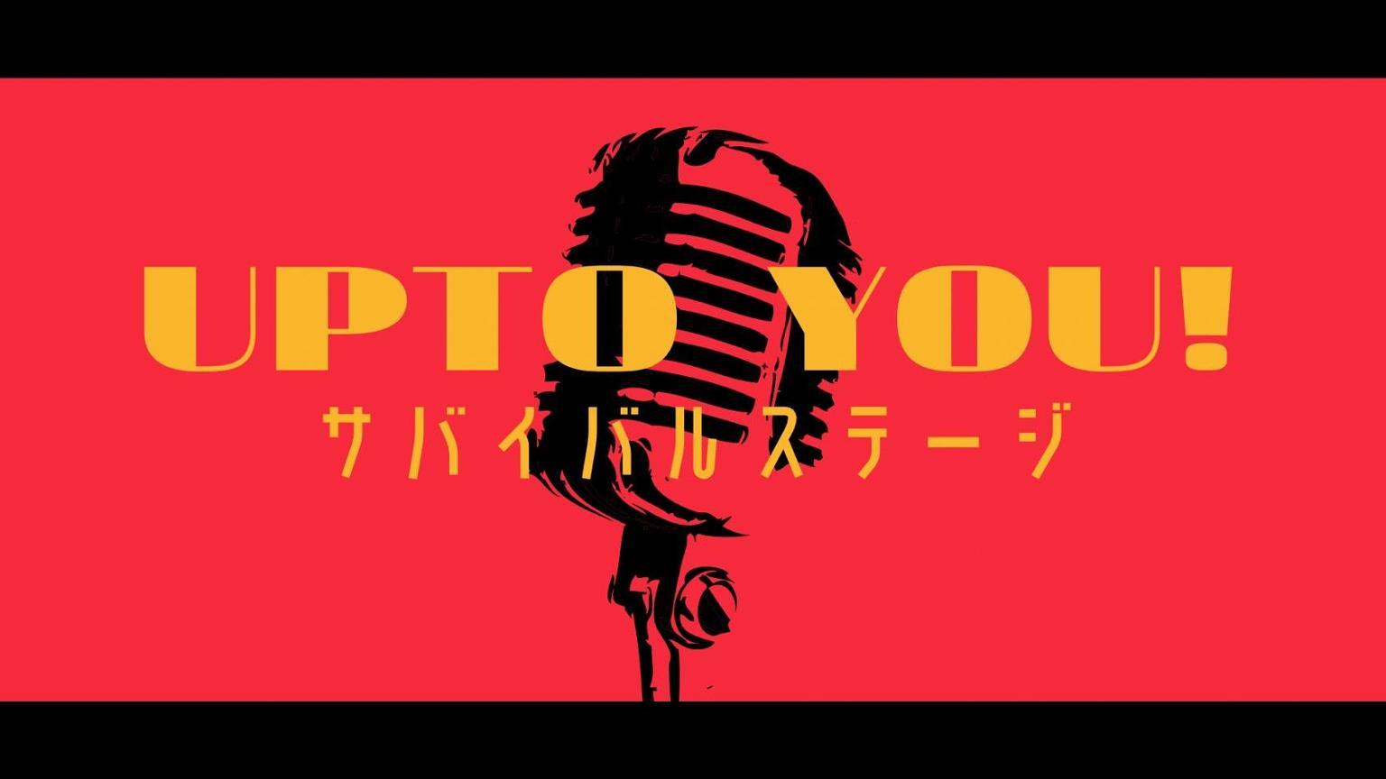 【吉本公式】UP TO YOU!! サバイバルステージ
