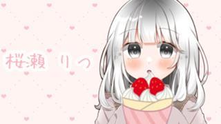 Ritsu くまイベ応援ありがとう🧸٩(๑❛ᴗ❛๑)۶