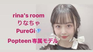 rina's room【14日~クマイベ参加♡♡】