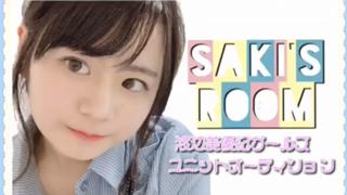 Saki's Room