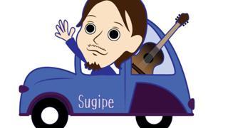 ≪イベ!中≫ Sugipeのマイペースに歌わせてん、
