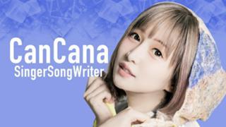 長期リハビリ中CanCana(きゃんかな)