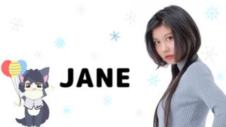 JANEの日常メモランダム