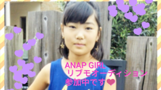 【ANAPGIRLリブモ】桃の部屋