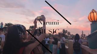 Narumi_usic