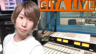 目指せ有名ラジオDJ!!!ぎいたLIVE