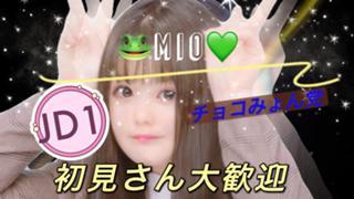 MIO(σ・ᴗ・ )σ【チョコみょん党】