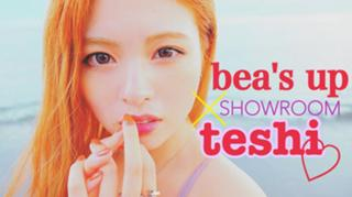 teshi@bea's up決勝戦!