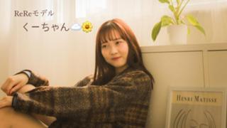 【ガチイベ応援大感謝】くーちゃんの部屋☁️🌼/ReReモデル