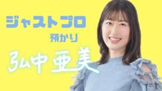 VOICElab.6期 みんなで叶える物語【あみ編】.+