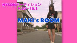 NYLONイベ参加中 MAKI's ROOM