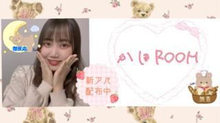 【15日~ガチイベリベンジ☆】かほRoom ᙏ̤̫͚❁⃘