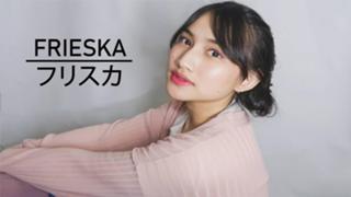 Frieska/フリスカ(JKT48)