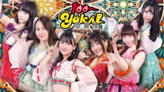 100-YOKAI 公式ルーム