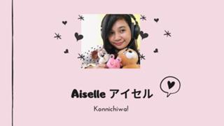 【#エイゼツ】Aiselle アイセル